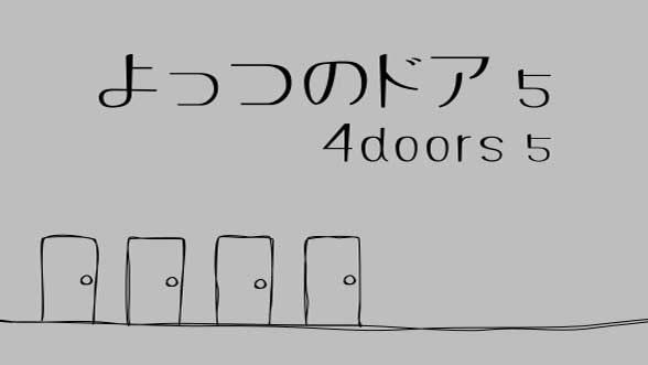 4 Doors Escape 5